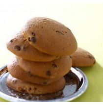 Chocolate Chip Cookies by Goldilocks